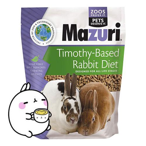 Mazuri Rabbit Timothy Rabbit Diet