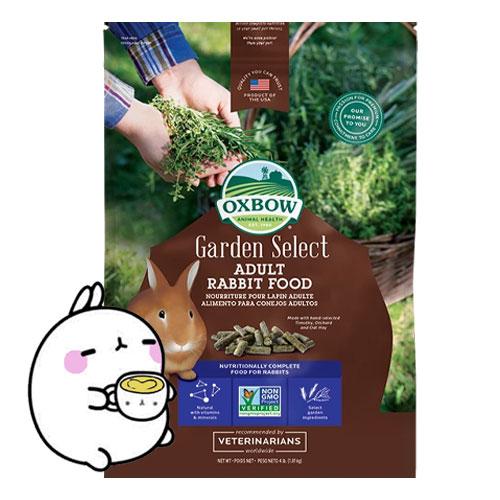 Oxbow Garden Select Adult Rabbit Food